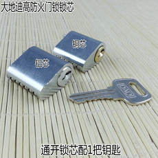 Dadi brand fire door lock core tube well fire door access door lock core universal copper core / open lock core