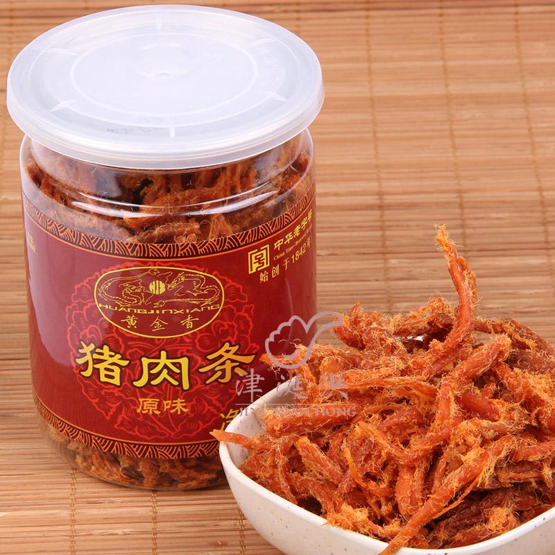 黄金香猪肉条150g 零食厦门特产鼓浪屿猪肉柳美食