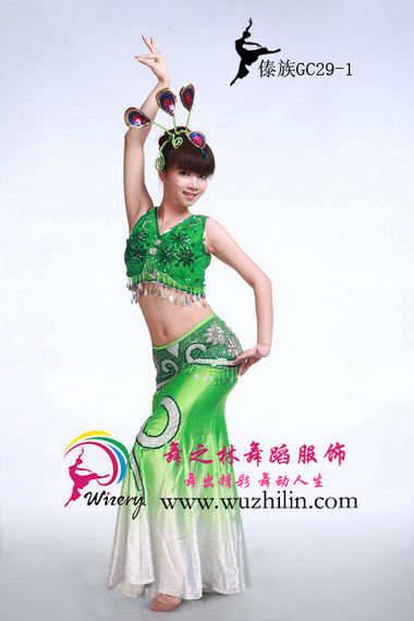 Ethnic dance costumes Minority performance costumes Stage costumes Dai performance costumes Bibo Peacock