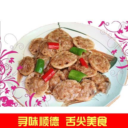 寻味顺德香味阁广东顺德粤菜金沙藕饼。买3送1。下单即做。