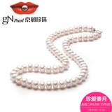 >京润珍珠怎么样,京润珍珠是几线品牌评测