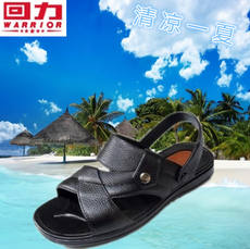 Shanghai Genuine Warrior 2018 Men's Breathable Sandals Men's Sandals Slippers Comfort Soft Soft Wear Dual Sandals