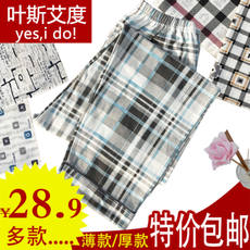 Men's cotton pajamas summer trousers thick cotton home pants spring and winter cotton XL Plaid home pants