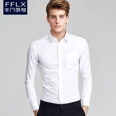 White shirt men's long-sleeved Slim-free business dress professional work to work autumn best man suit shirt white