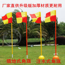 Football logo pole basketball obstacle training equipment test paper football round pole snake running obstacle bar angle flag