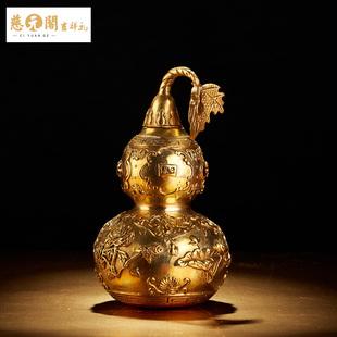 慈元阁开光纯铜万福葫芦摆件财运平安家居风水摆件装饰品开业礼品