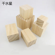 Pine wood diy small production model material cottage accessories pine wood handmade small wooden block square wood block