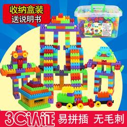 萌宝宝积木儿童大颗粒塑料拼搭益智拼插男孩宝宝3-6周岁玩具