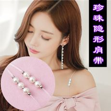 Korean invisible shoulder seamless underwear bra with thin slip fashion pearl transparent belt fine summer word collar female wild