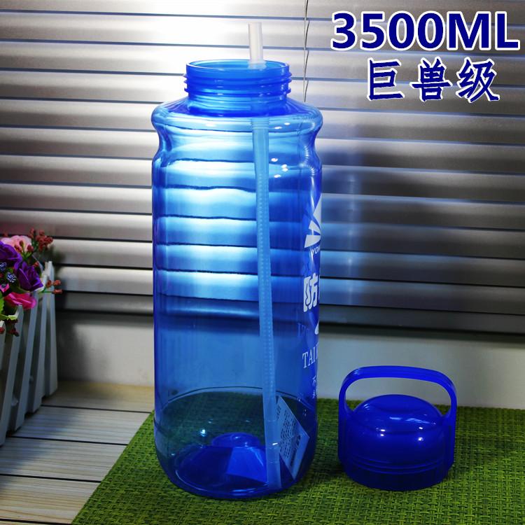 巨型太空杯塑料水壶3500ml超大容量水杯便携太空杯子特大号塑料杯