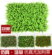 Simulation turf artificial artificial fake turf plastic decorative flower green plant wall eucalyptus milan green wall with flowers