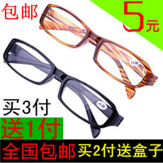Buy 2 send box fashion reading glasses old light mirror resin reading glasses hyperopia mirror male and female portable old glasses