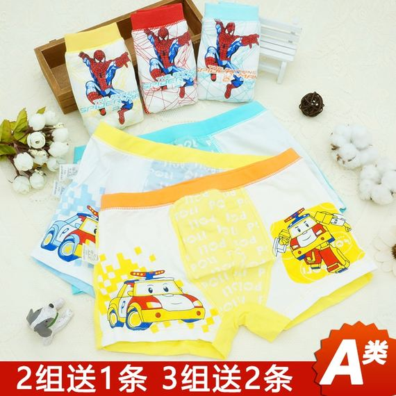 Boys and children's shorts, boxers, small and medium size children 3-4-5-6-7-8 cotton teen baby triangle briefs