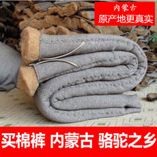 Inner Mongolia middle and old aged three-layer thick camel trousers high waist loose men and women wool warm pants plus fertilizer to increase