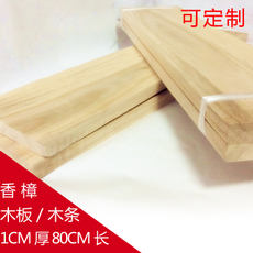 Toon wood board, fragrant wood, wooden planks, natural beech wood, insect-proof box, 80cm long