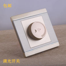 M8 stainless steel brushed wall switch panel Champagne brushed bed dimming switch panel