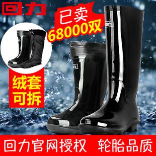 回力高筒雨鞋男士雨靴春季牛筋防水鞋男加绒套鞋中筒水靴子胶鞋男