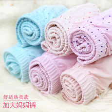 5 pieces to send mother-in-law panties Middle-aged and older women increase fertilizer underwear briefs cotton underwear
