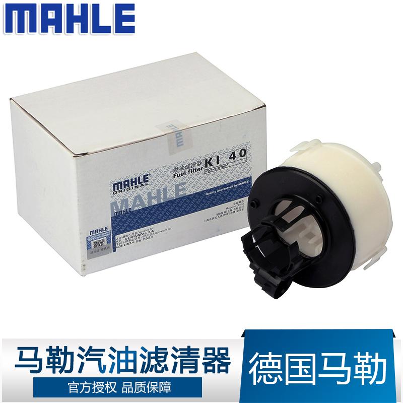 适配09-11款现代ix35汽油滤芯10-11款智跑汽滤燃油滤格马勒滤清器