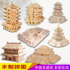 3D puzzle wooden assembling model adult children old diy intelligence toy wooden Chinese ancient architecture