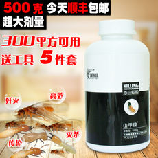 Shanjia 500 grams of termite medicinal powder warehouse plant decoration floor woodland infection trapping prevention full nest