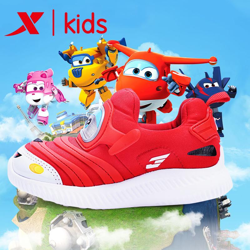 【超级飞侠联名】特步童鞋商场同款可爱童鞋小童男女童毛毛虫鞋
