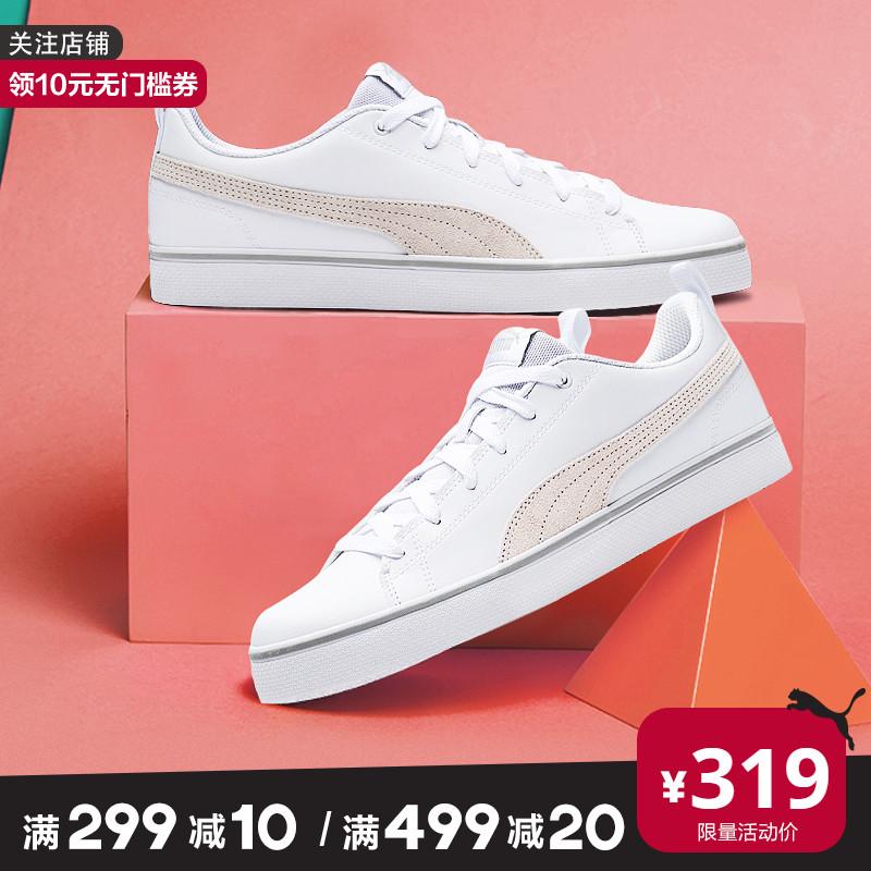 PUMA彪马男鞋女鞋2019新款运动鞋休闲鞋低帮板鞋小白鞋366073