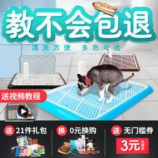 Dog toilet Teddy large dog pet dog supplies urinary basin potty automatic flushing small dogs