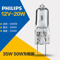 Philips G4 lamp beads 12v tungsten light bulb 20w pin thin 10w low pressure crystal bulb halogen lamp 50w