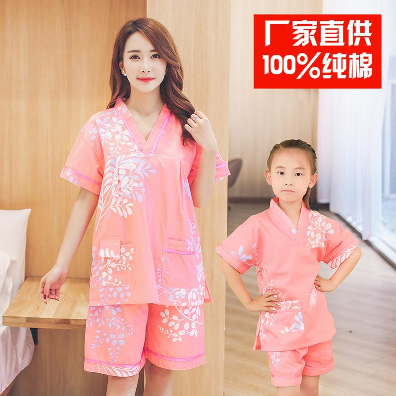 韩版100%纯棉汗蒸服亲子装男童女童全棉宝宝儿童家居服男女款浴服