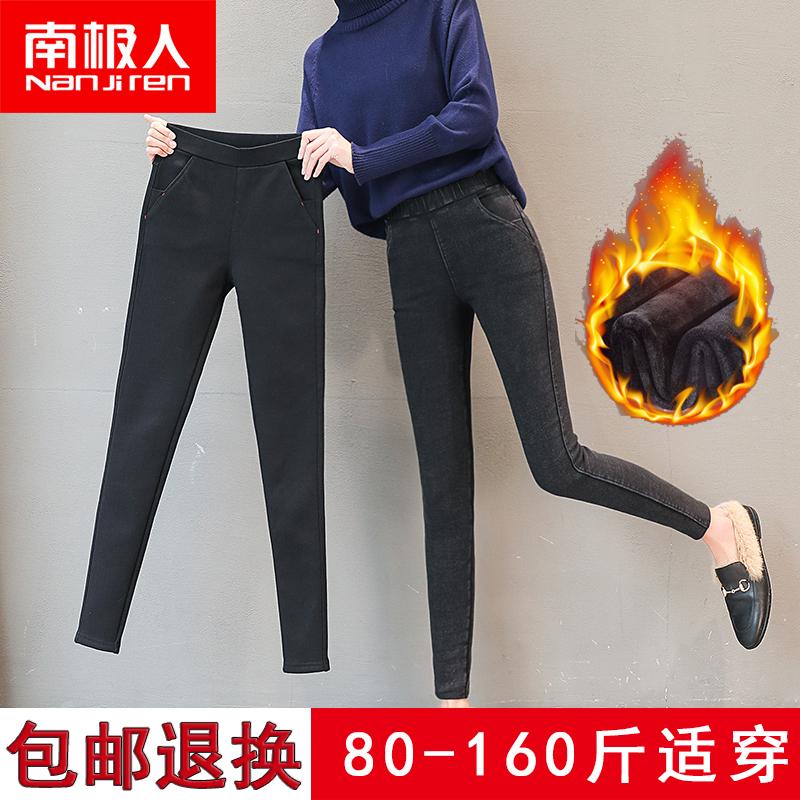 南极人高腰加绒小黑裤女外穿秋冬天带绒打底裤加厚大码仿牛仔裤子