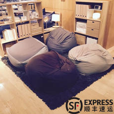Bean bag sofa lazy sofa single creative balcony bedroom female small sofa small apartment lazy chair bed tatami