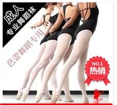 Ballet dance socks white pantyhose girl summer Child practice backing stockings velvet adult socks