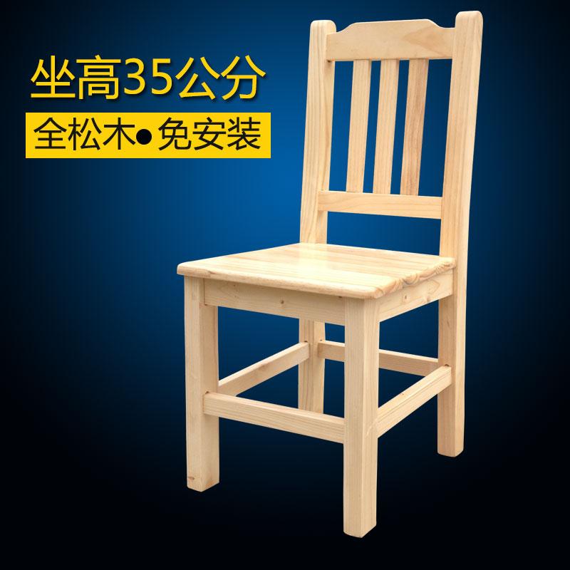 实木凳子矮凳靠背椅木头凳家用换鞋凳**休闲木登子儿童学习板凳