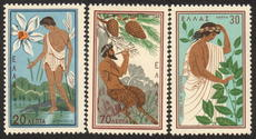 WB009 New Foreign Stamps Greek Mythical Characters and Plants (3 pieces)