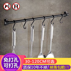 Free punching kitchen hanging rod wall hanging kitchen rack space aluminum rack hook kitchen hanging pendant storage rack black