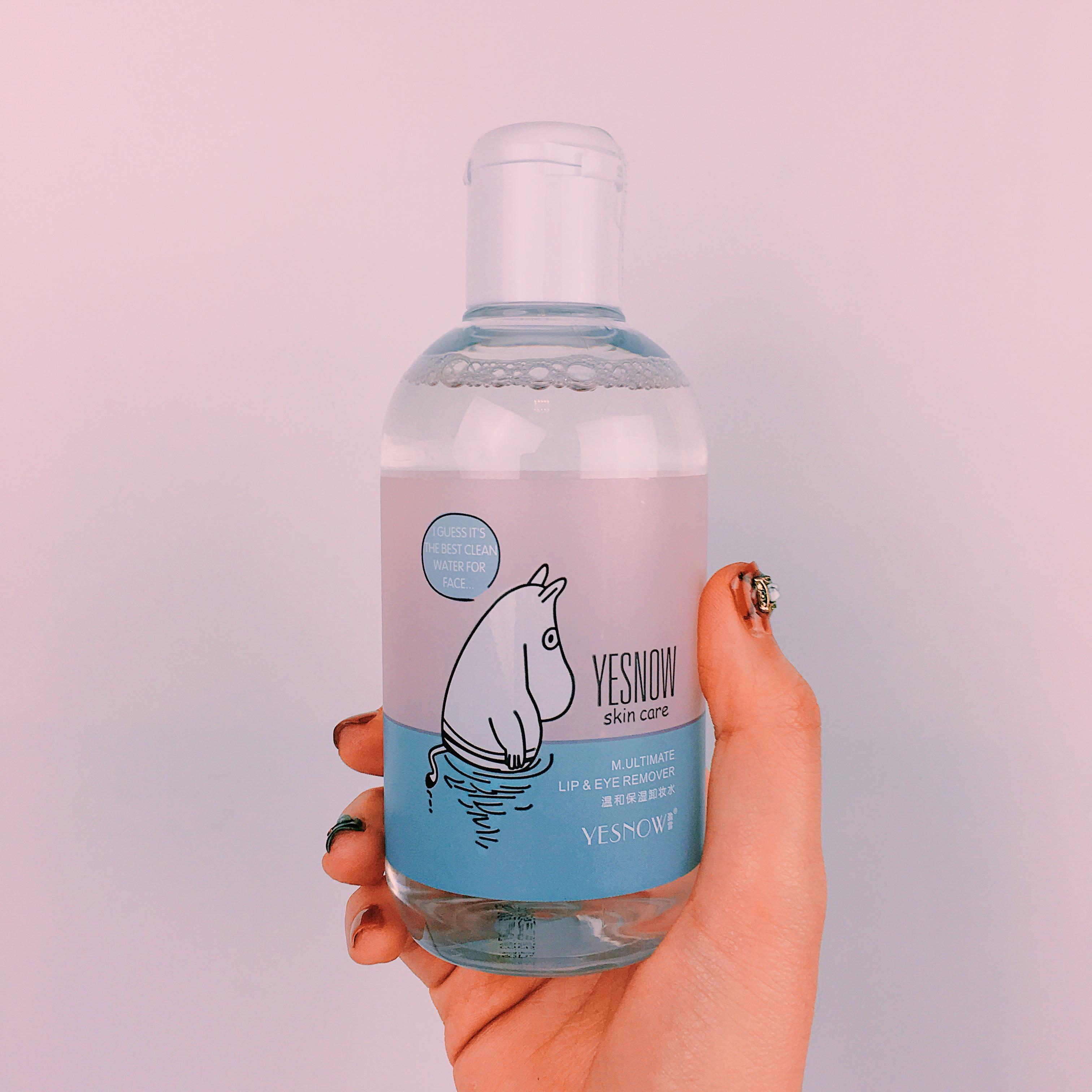 天天特价盈雪 小河马敏感肌专用温和保湿卸妆水 清爽无刺激