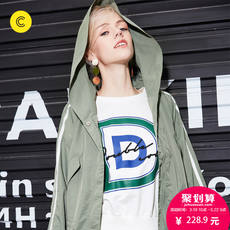2018 spring new cachecache atmosphere loose version of the multi-pocket long-sleeved hooded women zipper jacket