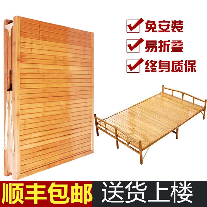 折叠床单人双人1.2**1.5米简易床儿童午休床竹床实木板式床小床