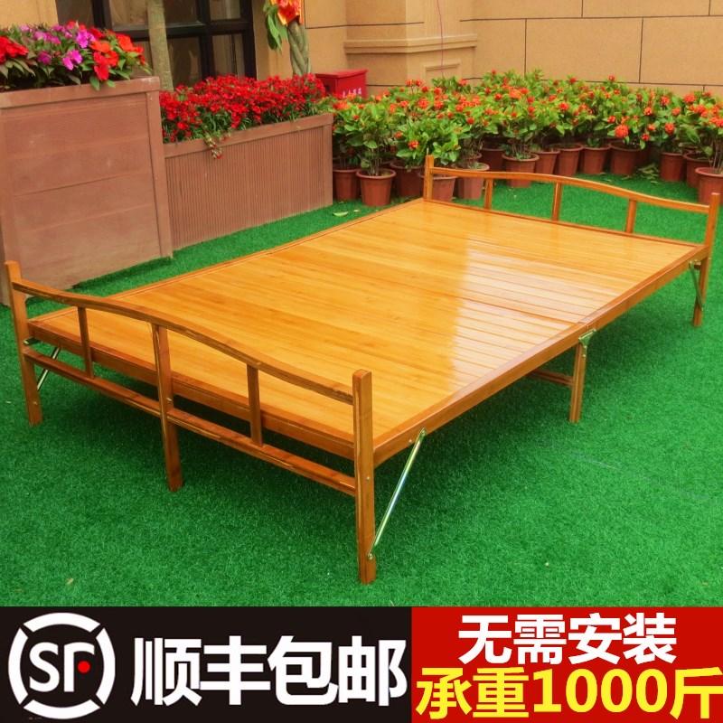 折叠床家用单人双人床午休竹床1.2**1.5米实木板式简易儿童小床