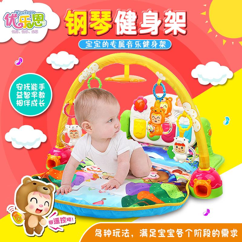 优乐恩脚踏钢琴婴儿健身架器新生儿宝宝音乐玩具0-1岁早教游戏垫
