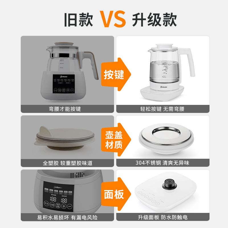 贝立安恒温调奶器 婴儿智能热水壶全自动玻璃恒温壶 恒温器冲奶器