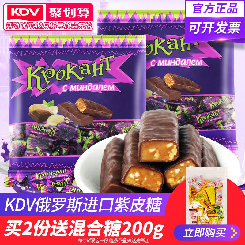 俄罗斯糖果进口紫皮糖kpokaht巧克力糖果小零食喜糖散装kdv圣诞节