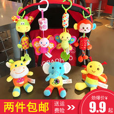 Baby stroller pendant baby 0-3-6 months bed bell rattle plush little boy girl comfort puzzle 1 year old toy