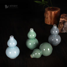 Wei Wei small fresh vase celadon living room with ornaments simple flower home decoration hydroponic flower insert ceramic