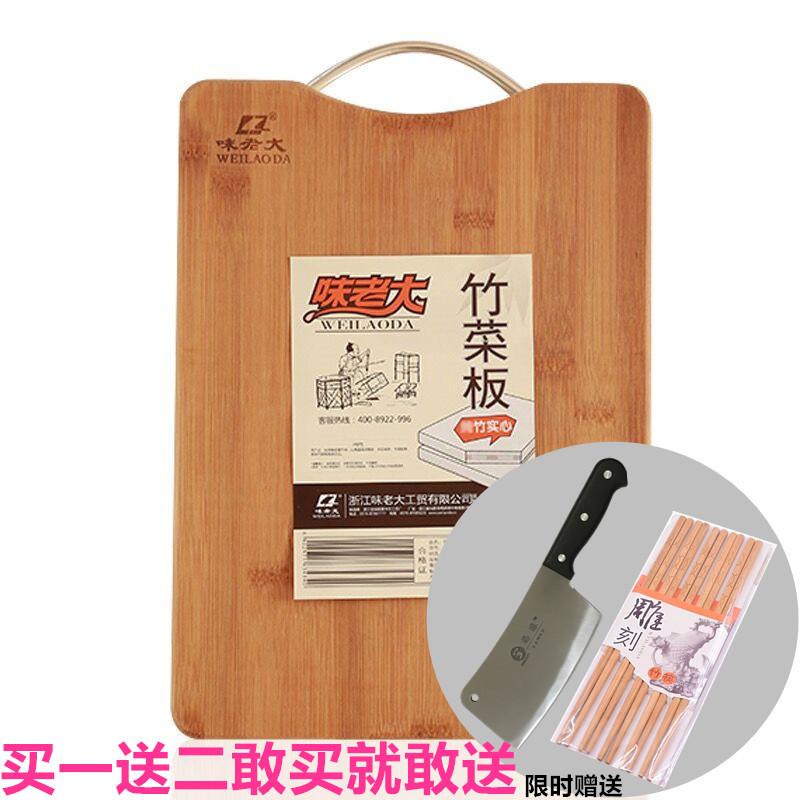 味老大 纯天然竹菜板 方菜板圆菜板 碳化双面切菜实心砧板34-80CM