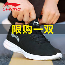Clearance Li Ning break code running shoes men's shoes authentic lightweight running shoes autumn and winter low to help casual shoes men's sports shoes