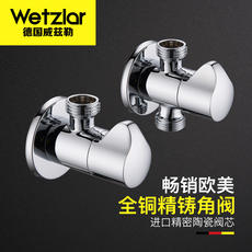 Germany Wetzlar triangle valve copper thickening one into two out three water heater toilet hot and cold water faucet