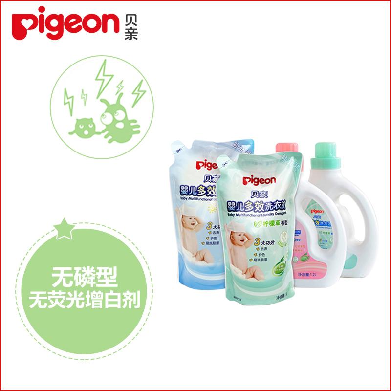 贝亲婴儿洗衣液 新生儿无荧光剂无磷型 儿童组合装宝宝专用3.2L