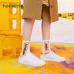 热风2019年春季新款女士百搭板鞋贝壳头平底小白鞋女H14W9102